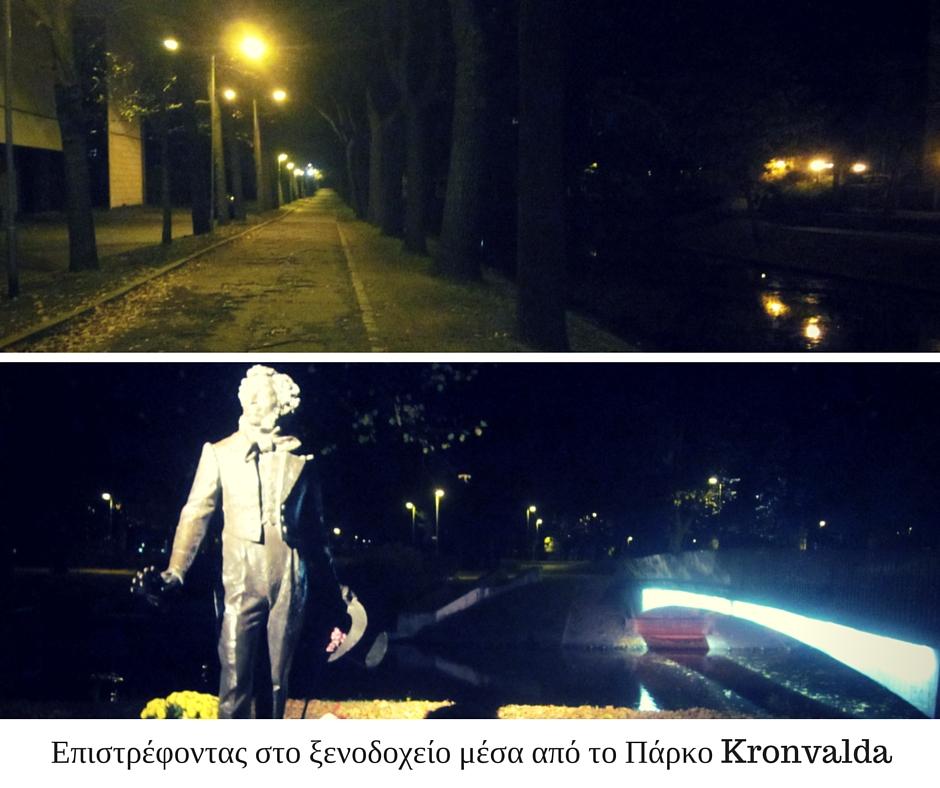 Riga post(11).jpg