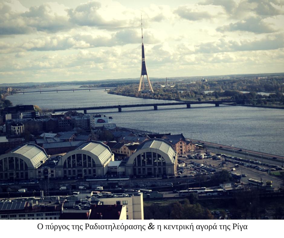 Riga post(14).jpg