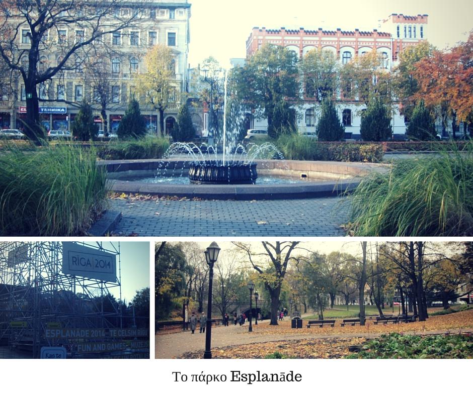 Riga post(16).jpg