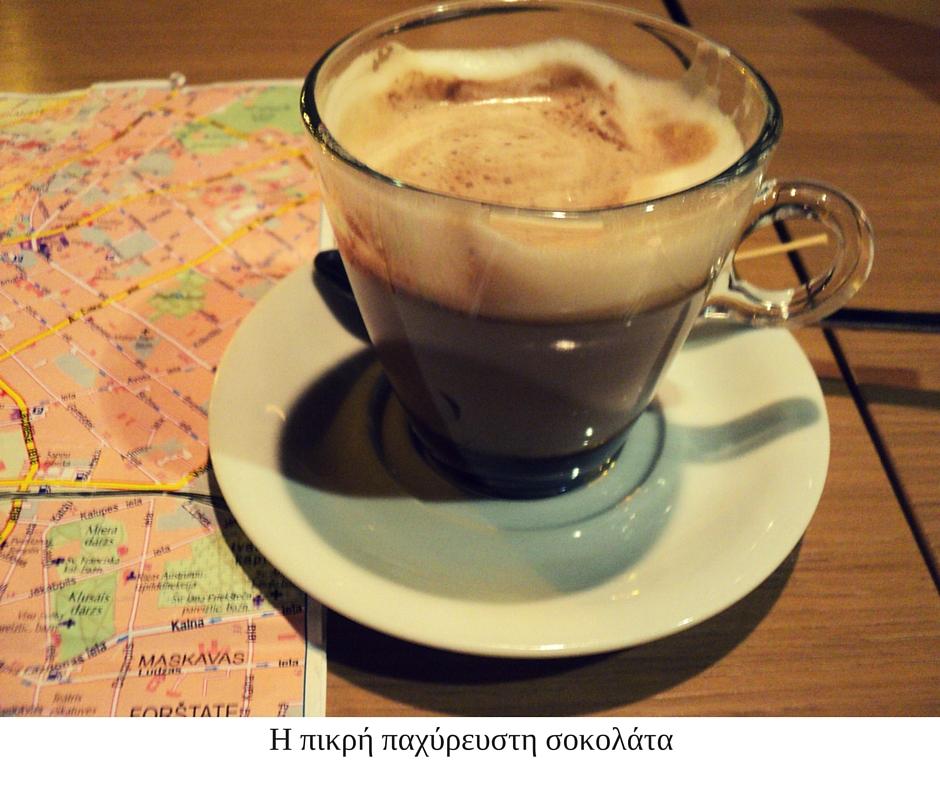 Riga post(7).jpg
