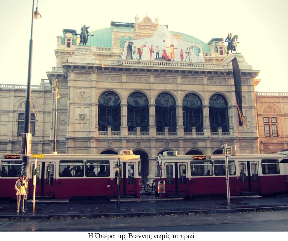Vienna 2013 blog(1).jpg