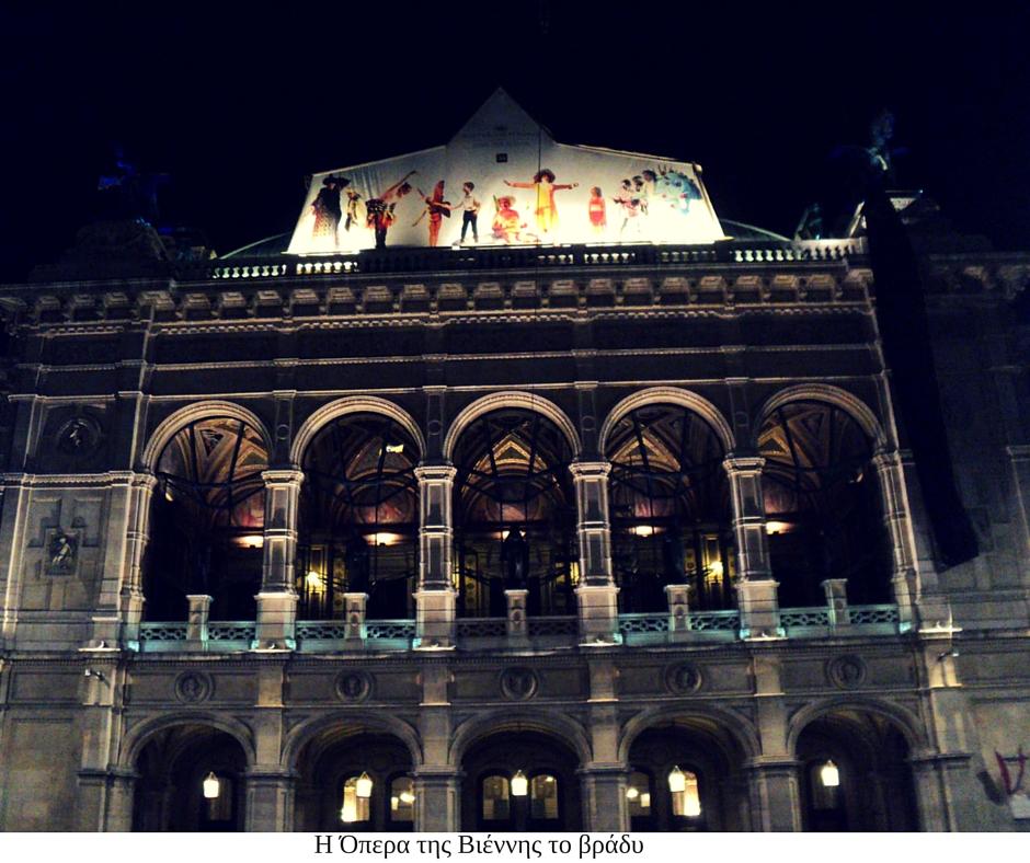 Vienna 2013 blog(3)