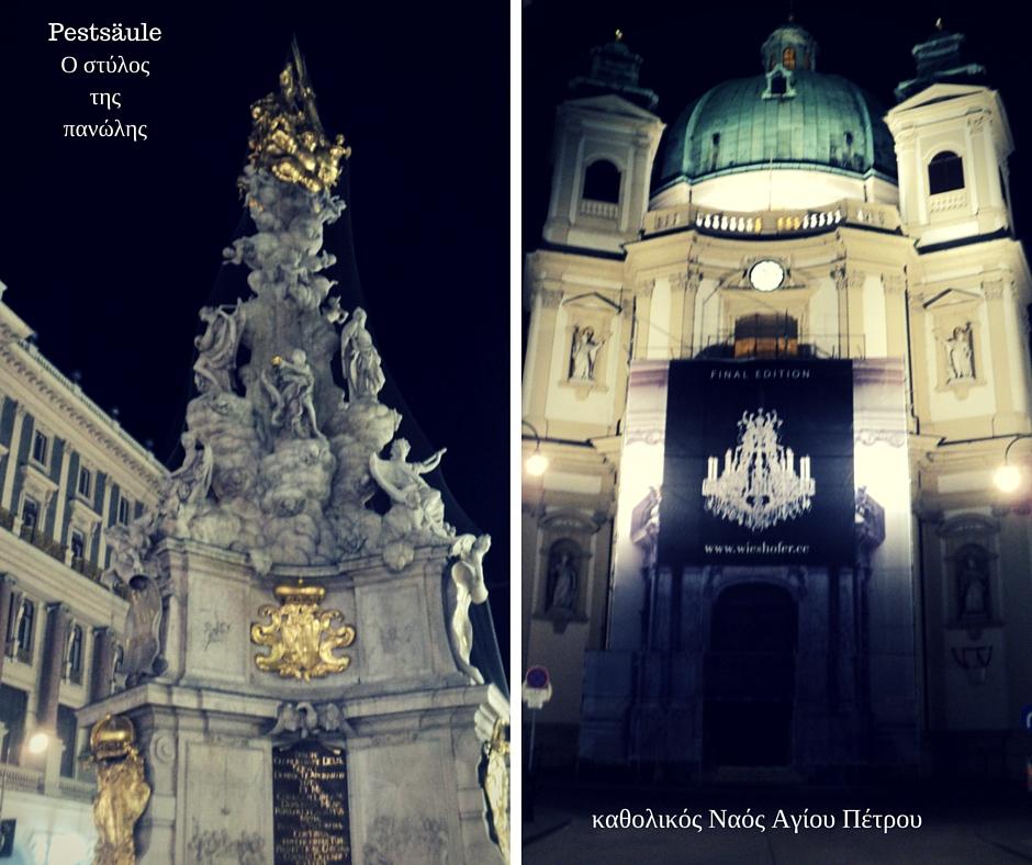 Vienna 2013(1).jpg