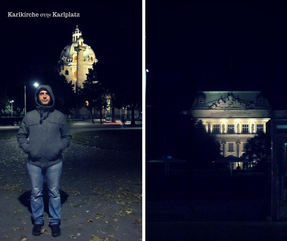 Vienna 2013.jpg