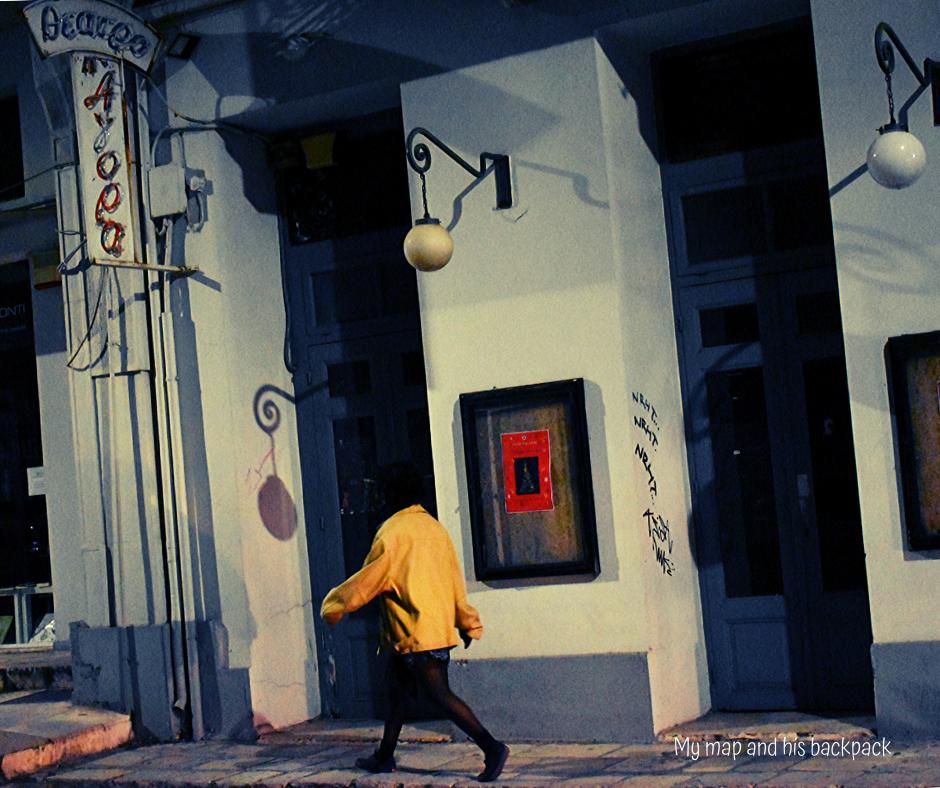 θέατρο αγορά(1).png